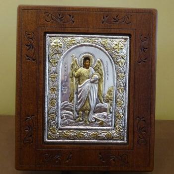 Εικόνα Ασημένια Αγιος Ιωάννης
