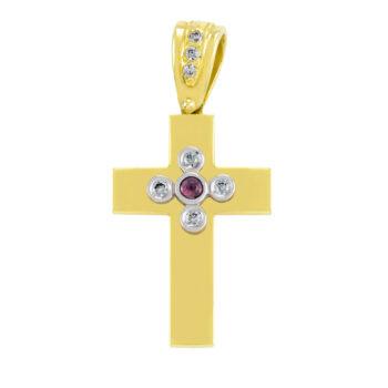 Χρυσός σταυρός με καδένα
