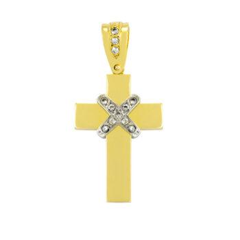 Χρυσός σταυρός μασίφ με καδένα