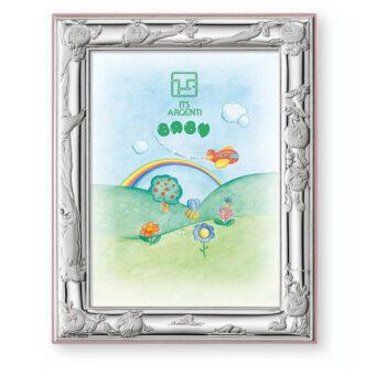 Κορνίζα παιδική ασημένια με ανάγλυφο σχέδιο - eshop Ketsetzoglou.com